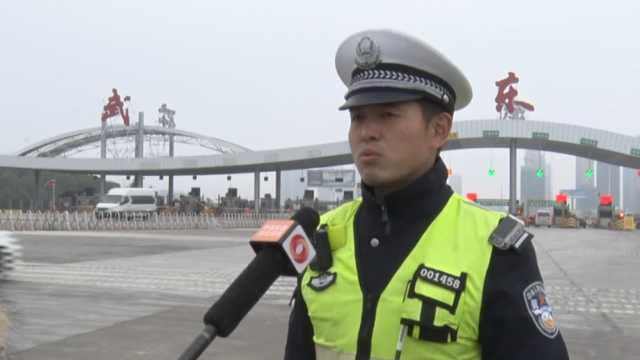 武汉迎零度以下低温高速行车要注意