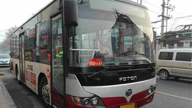 为什么中国的公交车头都是平的?