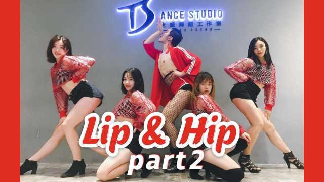 泫雅《Lip&Hip》镜面分解教学p2