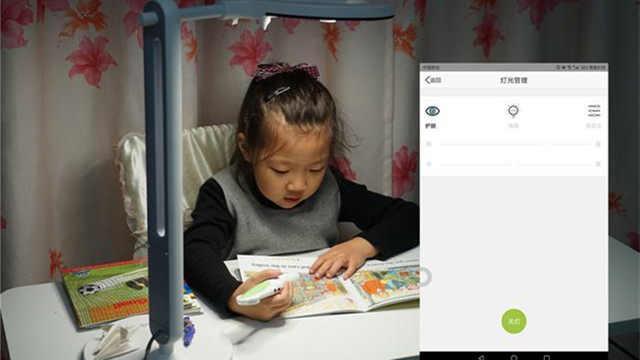 这个台灯真聪明,能教孩子做作业