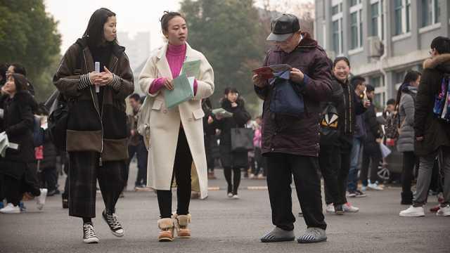 """海宁77岁""""爷爷考生""""五战考研"""