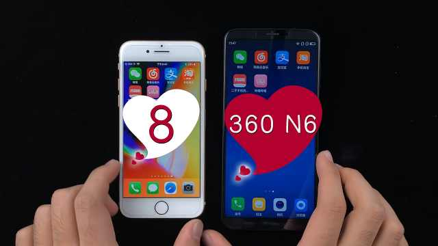 360N6 Pro对比苹果iPhone 8!