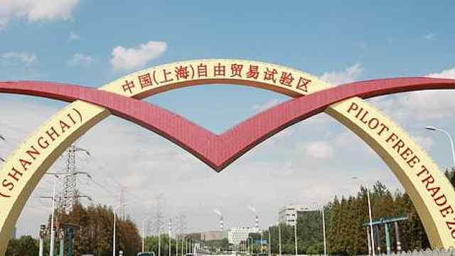 国务院批复上海城市总体规划