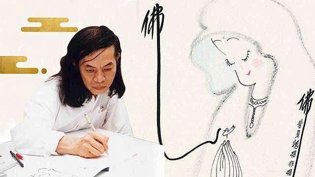 漫画大师蔡志忠:匠人如何留名千年