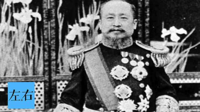 侵华战争韩国王室也有份 结局凄惨