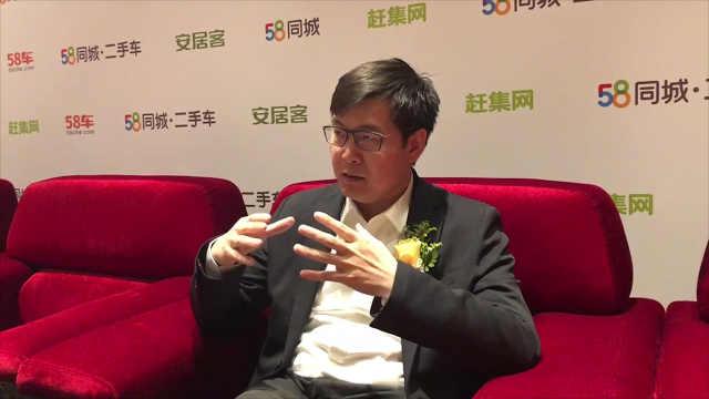 58同城CEO姚劲波解读互联网