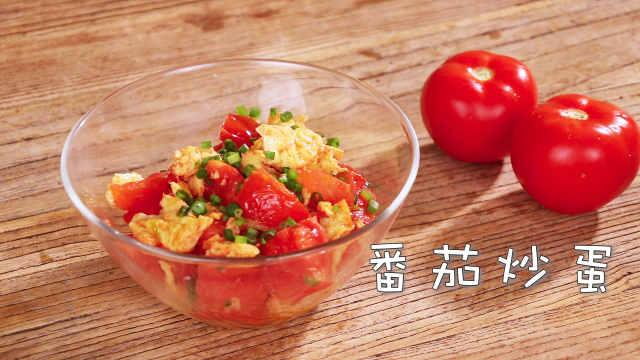 这么多年的西红柿炒鸡蛋白吃了