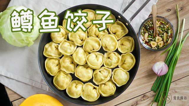 原来欧巴们爱吃的饺子是这样的