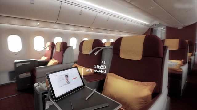 首个开放手机使用的航班马上起飞