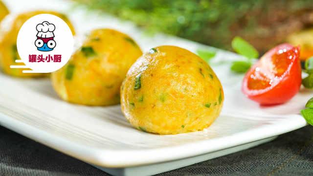 非油炸低卡土豆丸,最不长胖的吃法