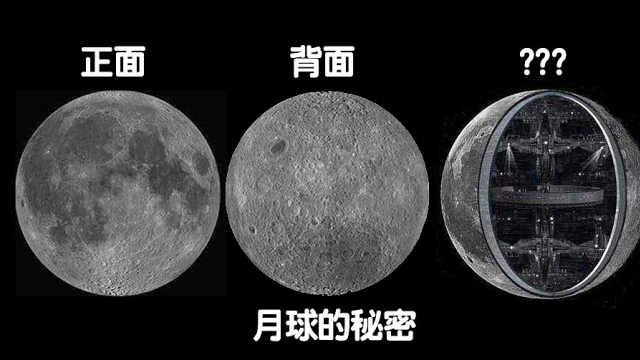 人类为什么永远看不到月球的背面?