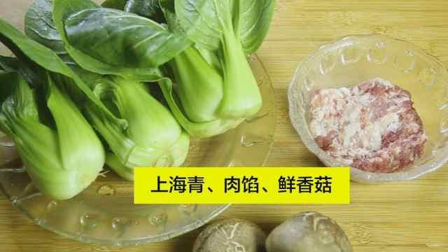 猛犸视频丨香菇肉末翡翠盏颜值超高