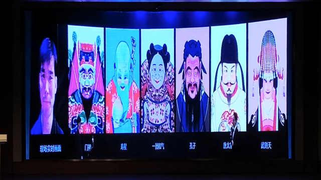 """李彦宏:AI技术让兵马俑""""说话"""""""