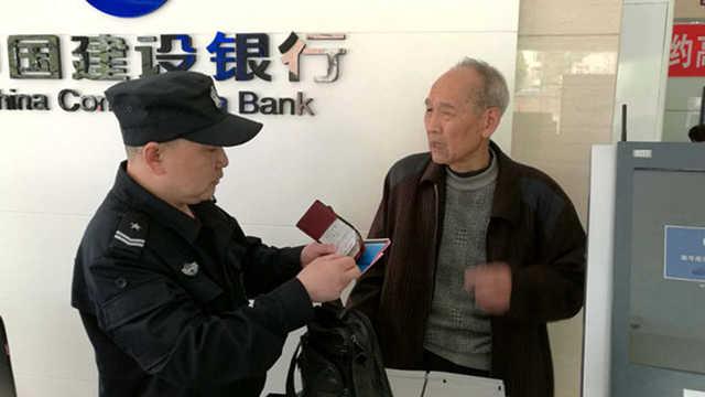 银行取消ATM机,老人取钱怎么办?