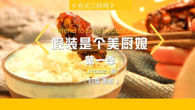 吃鸡就是这么简单,祝你吃鸡成功
