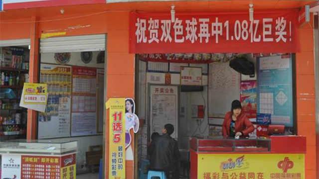 为什么彩票店老板自己从不买彩票?