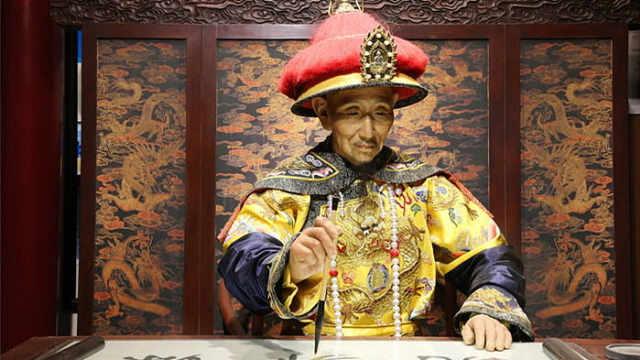为什么清朝皇帝都骨瘦如柴?