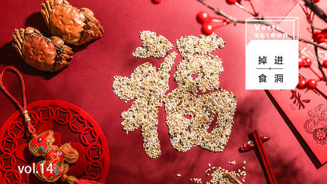 用辣椒将新春的热闹串联!红红火火