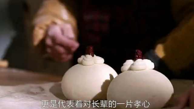 猛犸视频丨年馍馍:食物里的年味儿