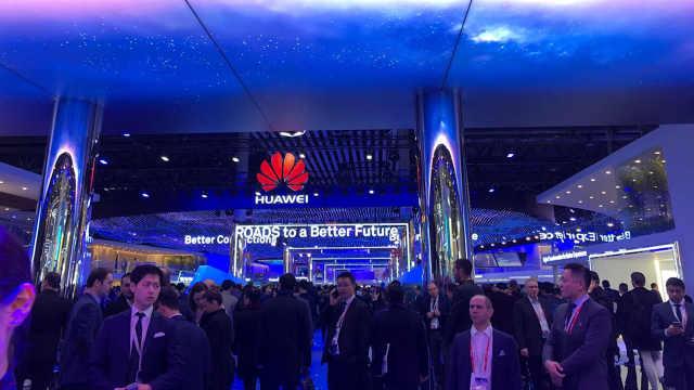 世界移动通信大会上的5G新科技