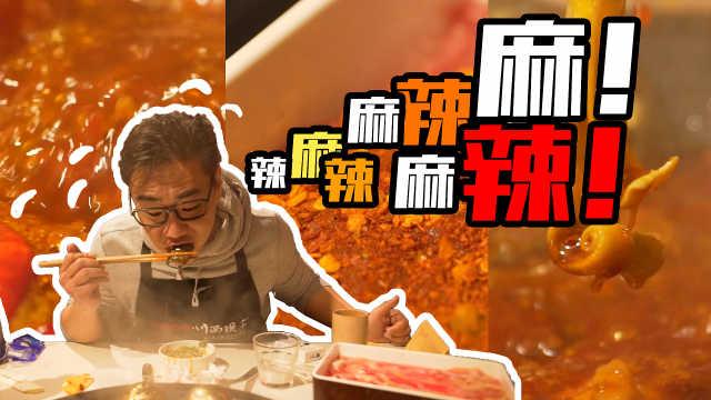 广州总算有家我觉得可以的川菜火锅