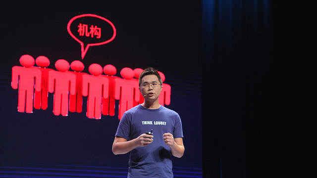 李茂材:区块链让世界变得更智慧