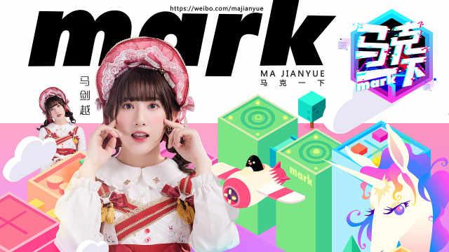 马克一下MARK0204-大阪游玩攻略