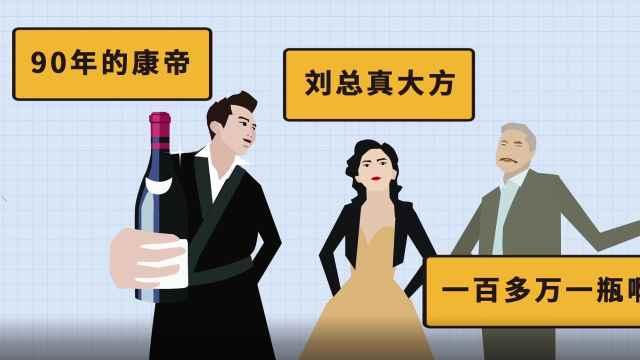 葡萄酒能观赏能品尝还能升值?