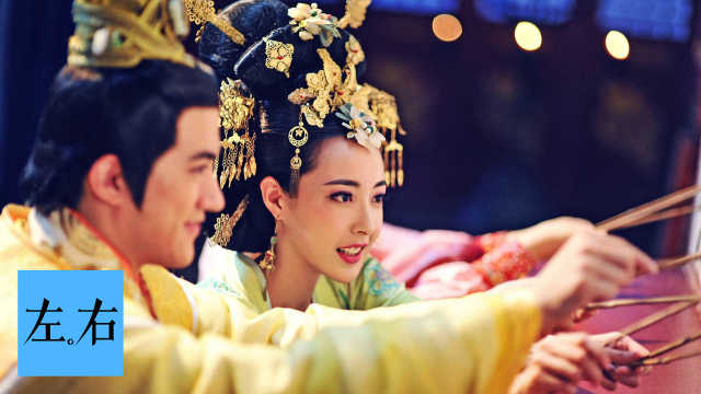 为什么唐朝公主总是嫁不出去?