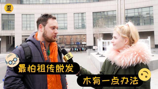 自从这群歪果仁在中国开始养生以后