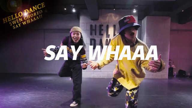 《say whaaa》帅气编舞
