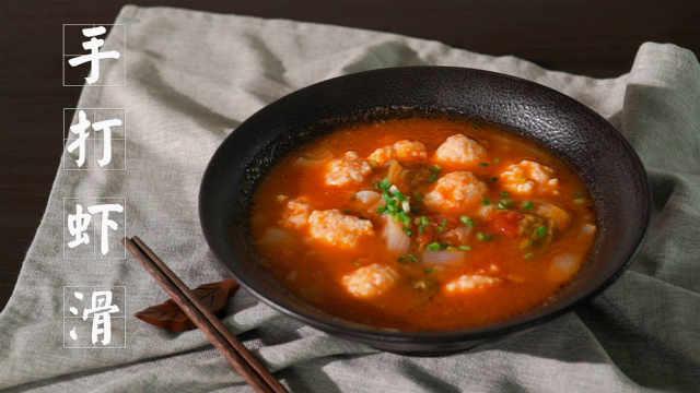 自制茄汁虾滑,鲜嫩爽口超下饭