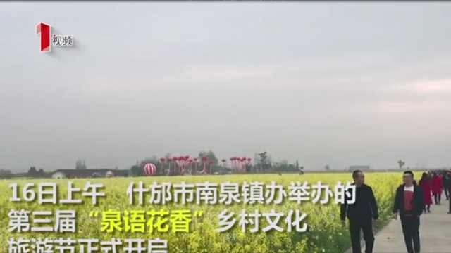 """南泉镇""""五彩油菜花""""惊呆游客"""