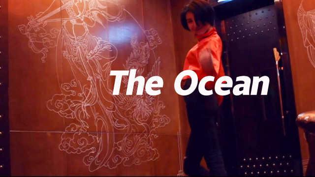 细腰小姐姐《The Ocean》编舞