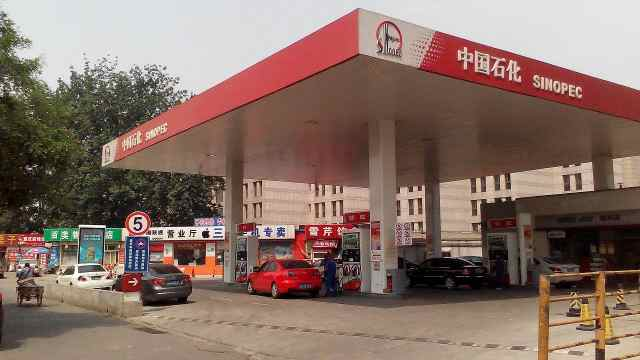 很多加油站只收现金不能刷卡?