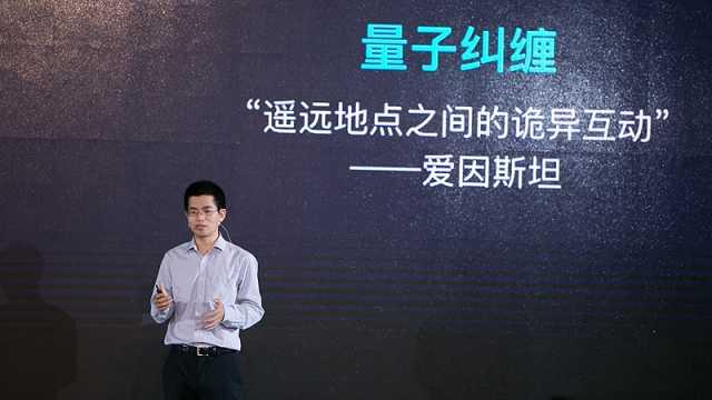 中国量子通讯将实现超越想象的神奇