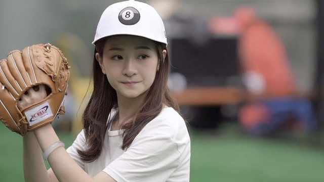 俊男美女棒球初体验,实力抢戏
