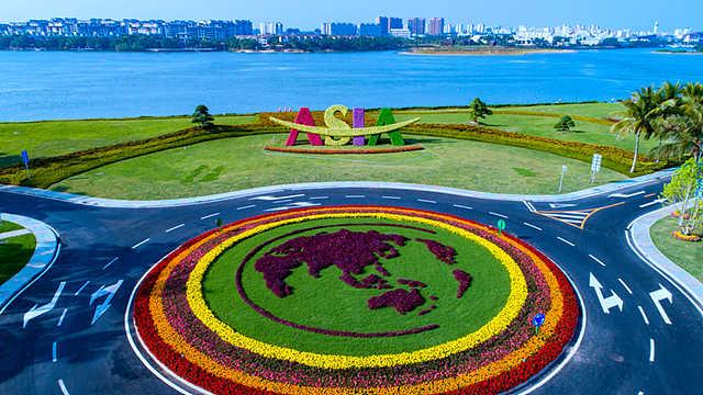 博鳌:亚洲国家的坚定