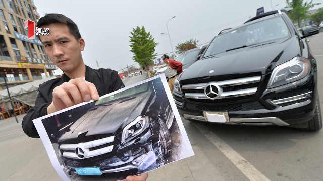 71万买的二手奔驰车却发现是事故车