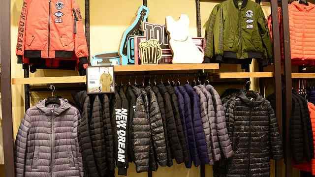 行业回暖中国服装企业海外并购提速