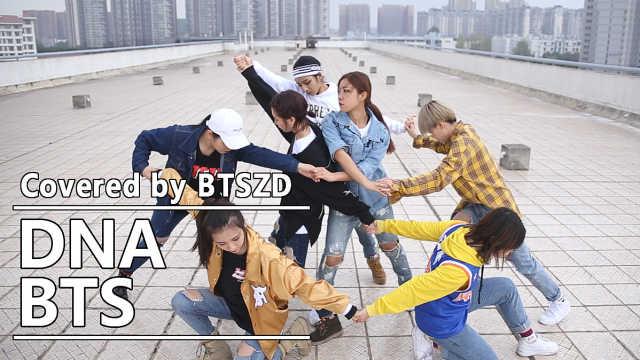 小姐姐们翻跳BTS《DNA》