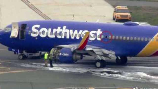 突发!美国一客机飞行途中引擎爆炸