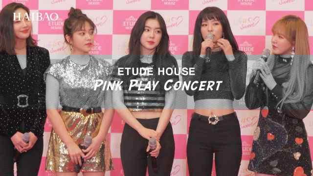 Red Velvet出席活动,分享美妆心得