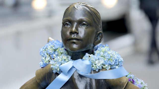 """""""无畏女孩""""雕像将搬到纽交所对面"""