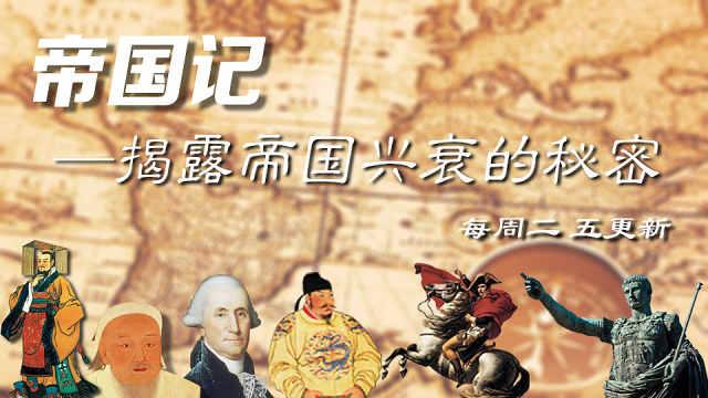 汉朝的崛起:开明专制促成文治武功
