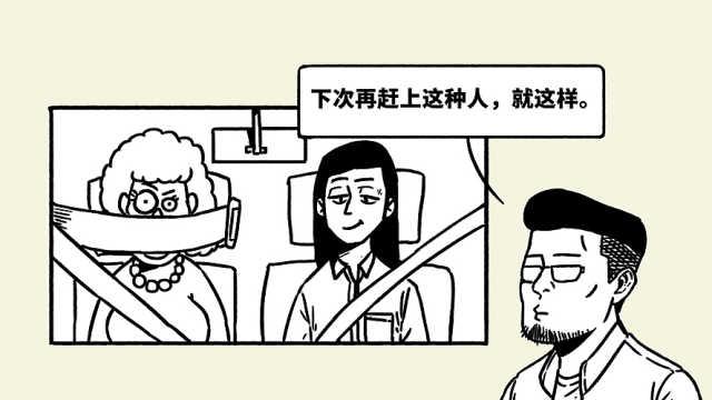 车主最讨厌的几种乘客行为