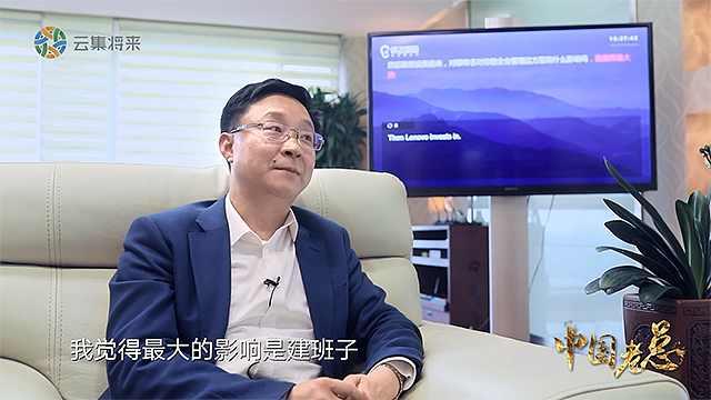 柳传志对于刘庆峰最大的启示