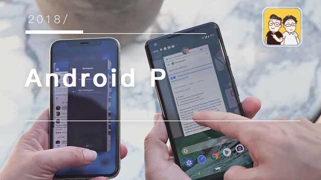 安卓手机P发布可以刷iOS 11了?