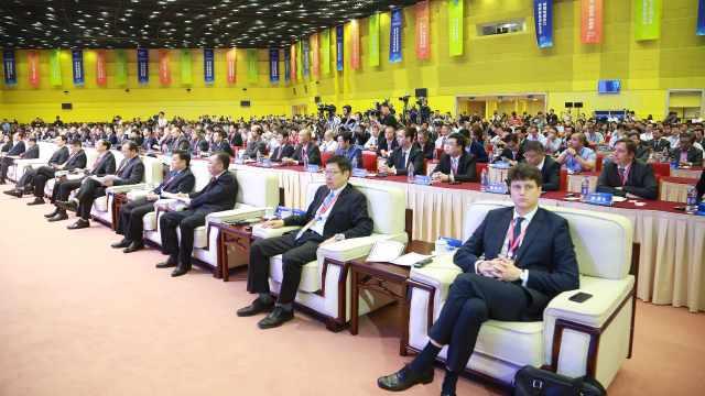 第二届全球跨境电商大会精彩回顾