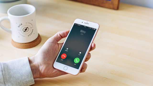 iPhone如何在静音时不错过电话!